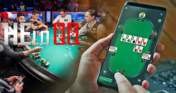Permainan Poker QQ Online Yang Wajib Dinikmati